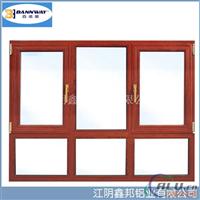 推拉门型材各种门窗型材