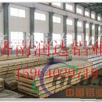 <em>3003</em><em>鋁</em><em>板</em>廠家生產
