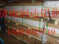 3003沖壓件鋁板