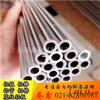 1060纯铝管 小铝管