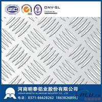 明泰定制生产防锈防滑3003花纹铝板