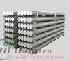 2A50 2A70 2219 2618 T3T351aviation marine aerospace military aluminium bars extrusions forgings