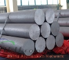 7075/7021/2024/2A12/5754/5083/6063/6061aluminium bars aluminium extrusions forgings