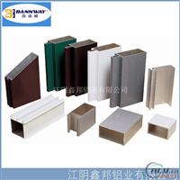 陕西工业铝型材来图来样开模生产