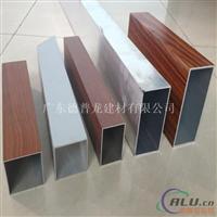 广东铝方通吊顶 木纹铝方通厂家价格