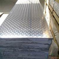橘皮铝板1.0mm橘皮铝板一公斤多少钱