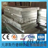 6061铝板6061铝板价格