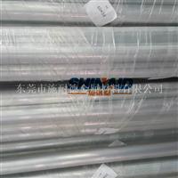 5A06进口铝线,5A06进口铝带