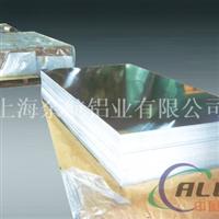 1mm A95657防锈铝板价格