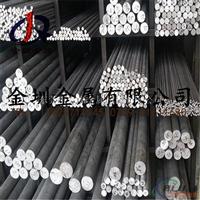 工業易折彎6061環保鋁棒 6063鋁棒規格