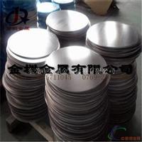 2024鋁棒可加工鋁圓片 1060-0態鋁圓片