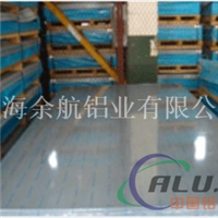 批发零售A95252铝合金A95252铝板