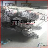 6061国标铝方棒 铝扁排 铝扁棒厂家