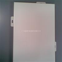 室内天花铝单板 建筑室内墙面铝单板