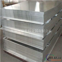 現貨專營精密2A13鋁合金光亮板