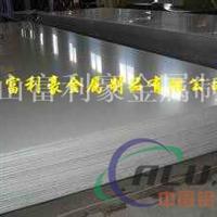 销售现规格型号7075-T6铝板、铝棒行情