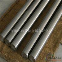 進口6061鋁合金棒材