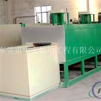 供应铝铸件网带式固溶时效成套热处理炉厂