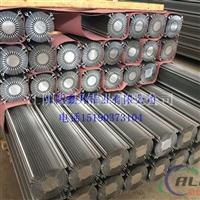 浙江工业铝型材来图来样开模生产