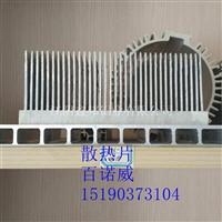 江苏散热气型材开模生产加工