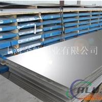 A95454铝合金圆棒、易切削铝板