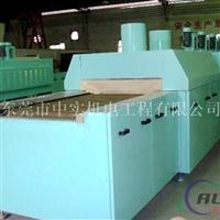 铝合金T4 T6连续式固溶时效炉制造厂