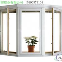 江苏门窗型材规格齐全来图来样开模制