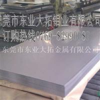 美標6A02鋁板執行標準