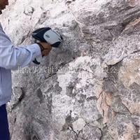 进口手持式矿石分析仪