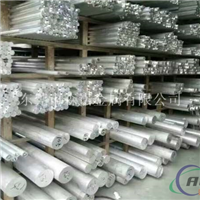 AL7075铝棒规格