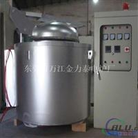 300公斤熔铝炉供应300公斤熔铝炉价格熔炉厂