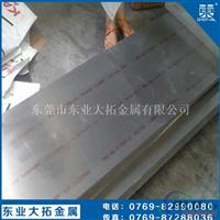 进口6063-T4铝板 6063铝板强度