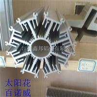 上海太阳花铝型材来图来样开模生产