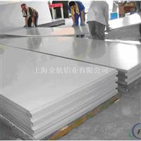 供应美国航空超硬铝合金A95006进口超硬铝板