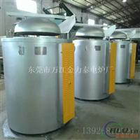 500公斤熔铝炉供应500公斤熔铝炉厂家