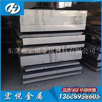 7075超厚铝板 高硬度7075超厚铝板