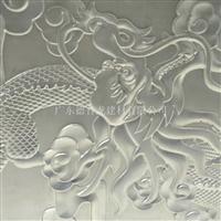 供应德普龙浮雕铝单板