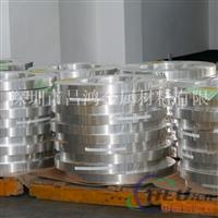 1100铝带、1050铝带、进口1060纯铝带