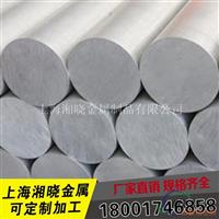 2124-T851进口铝板