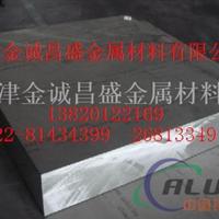 压花铝板6061中厚铝板