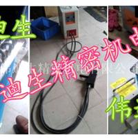 蒸发器焊接设备,手持式移动焊接超高频焊机
