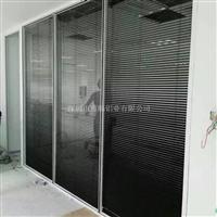 办公室高隔间铝合金高隔断玻璃高隔墙