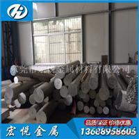 7075铝板 高强度7075铝棒规格