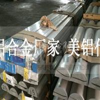 国标6063铝棒 6063耐磨铝棒