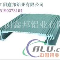 上海工业异形铝材来图开模生产