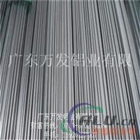 超细铝管  Φ5×2mm精抽小铝管