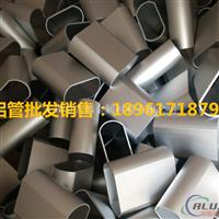 包头6351精密铝管直销厂家价格