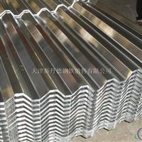 现在瓦楞铝板价格