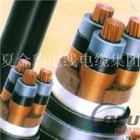 高压电缆厂