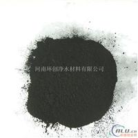 收购椰壳活性炭废料10